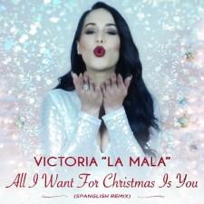 victorialamal-alliwantforxmas